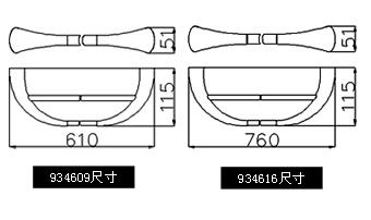 934609-16尺寸