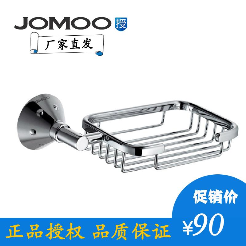 Straight-hair-jomoo-bathroom-soap-box-soap-dish-soap-network-shelf-933805 (1)