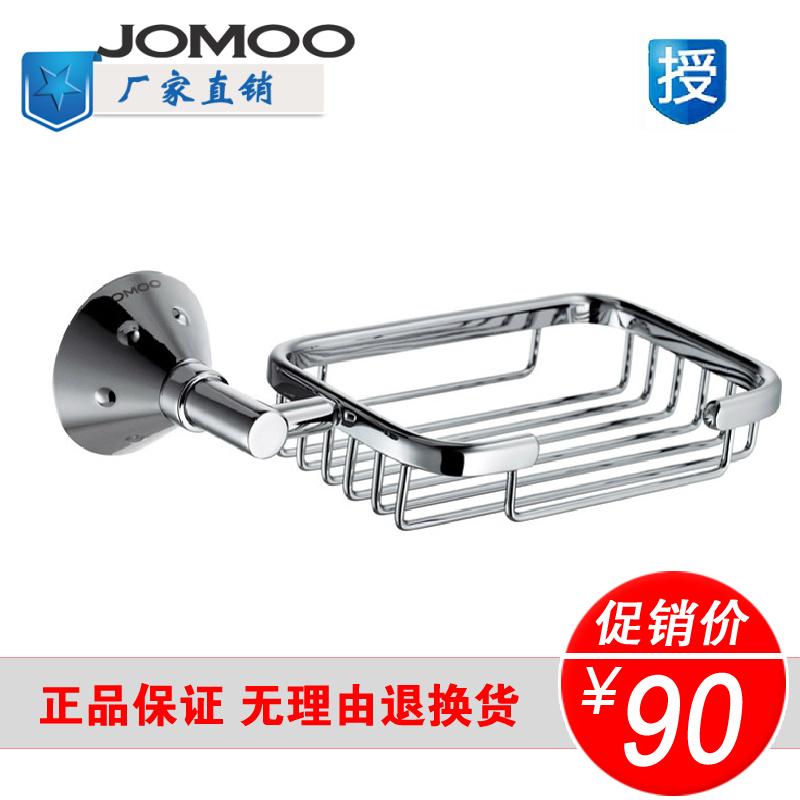 Straight-hair-jomoo-bathroom-soap-box-soap-dish-soap-network-shelf-933805