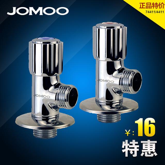 Válvula-de-ángulo-Jomoo-7411-108-válvula-de-cobre-baño-triángulo-de-agua-caliente-y-fría.jpg_640x640